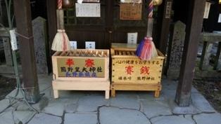 20121015kumano2.jpg