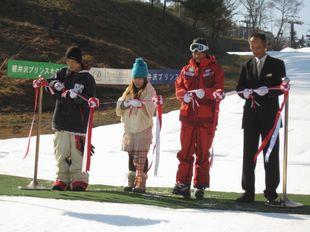 ski_ceremony.jpg