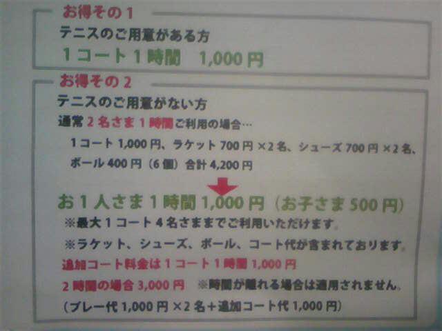 100325_201210_ed.jpg