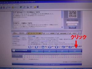 12.1.11.4.jpg