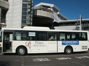 DSCF5278.JPG