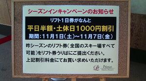 F1000150.jpg
