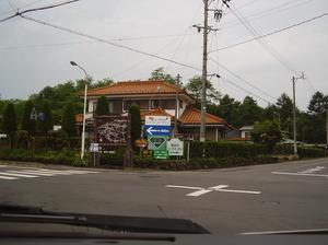 P7120014.JPG