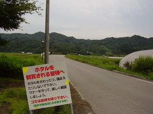 P7120019.JPG