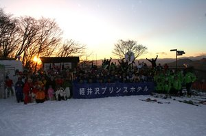 a-karu11011.jpg