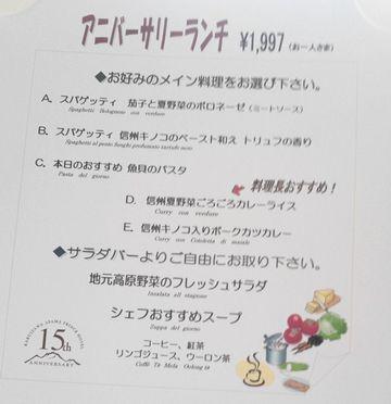 anni_menu.jpg