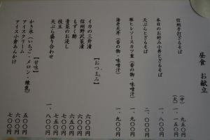 asama100801.8jpg.jpg