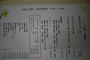 asama100801.9jpg.jpg
