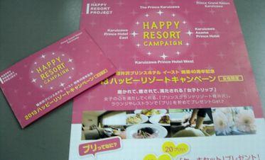 hrc_card.JPG