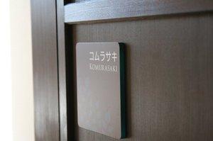 karu-spa013.jpg