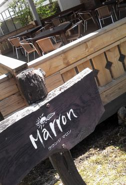 marron_terrace.jpg