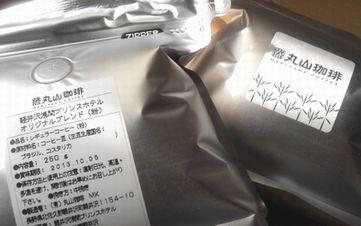 maruyama_asama_cf.jpg
