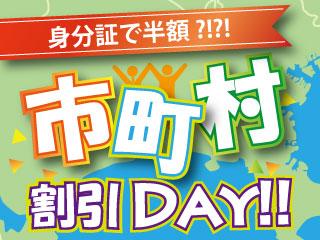 event_2017shichouson.jpg