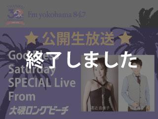 event_Fyokokoukai_end.jpg