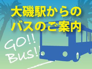 event_bus.jpg