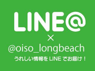 event_line%40.jpg