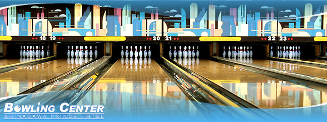 BOWLING CENTER SHINAGAWA PRINCE HOTEL