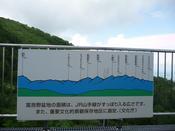 201074RW11.jpg.JPG
