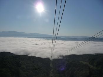 2010819e.jpg.JPG