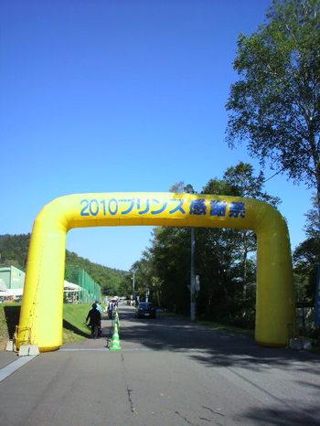 2010912.jpg.JPG