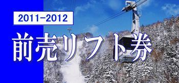 2011.10.01.JPG
