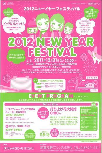2011.12.31.JPG