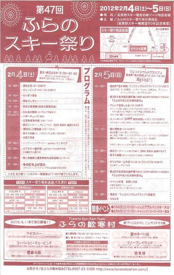 2012.2.4.JPG