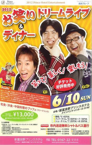 2012.5.28.JPG