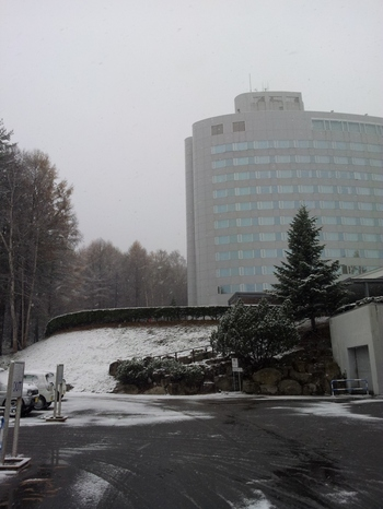 20121118_140148.jpg