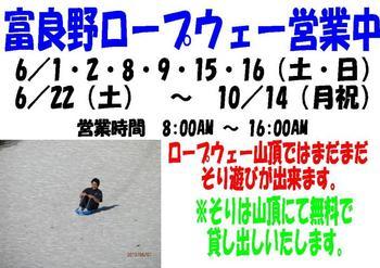 2013.6.1sori.JPG