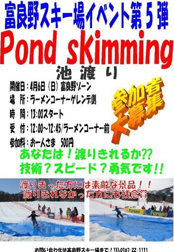 2014.4.6.JPG