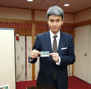 2015.11.1.2.JPG