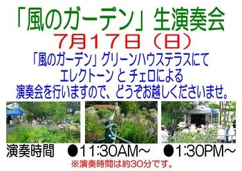 2016.7.16.jpg