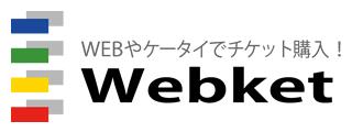 Webket.jpg