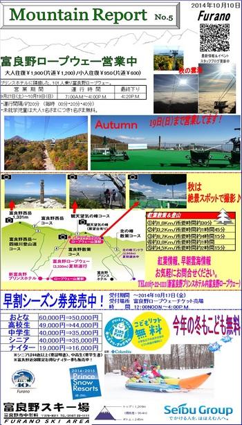 kouyou20141010.jpg