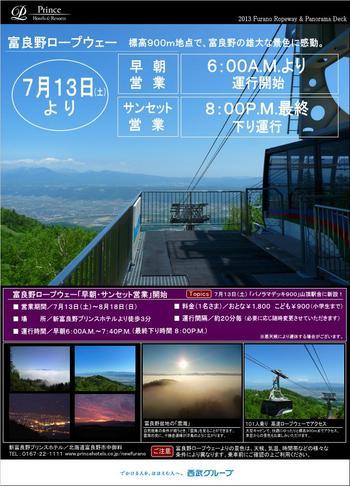 panoramadeltuki900.JPG