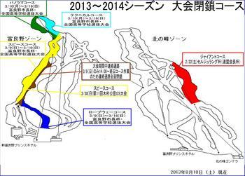taikaiheisa2013-2014.JPG