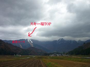 091121hakkai.jpg