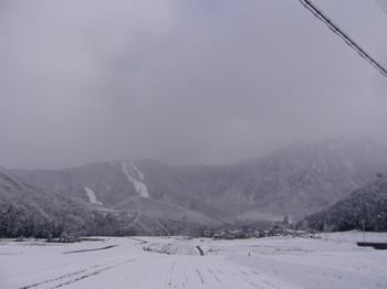 091215hakkaisan1.jpg