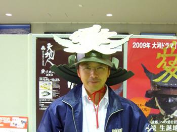 09ICIniigata_ai_ohtsu.jpg