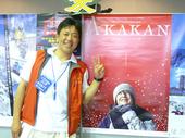09ICIniigata_akakan.jpg