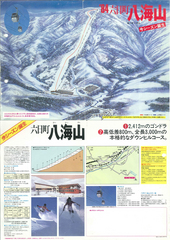 1984map_history.jpg