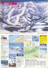 1985map_history.jpg