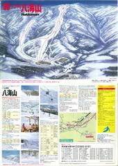 1986map_history.jpg