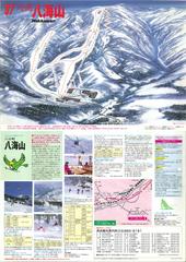 1987map_history.jpg