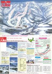 1988map_histry.jpg