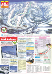 1989map_history.jpg