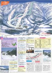 1993map_history.jpg