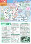 1999map_history.jpg