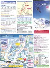 2007map_history.jpg